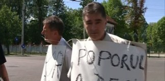 ghise protest cotroceni