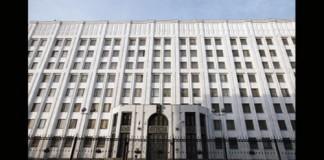 Ministerul rus al Apararii