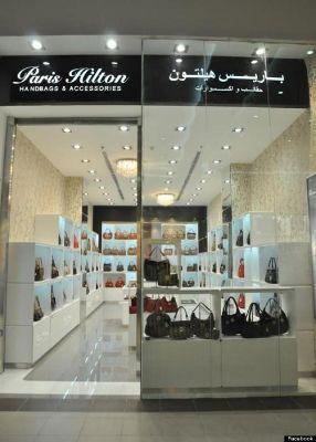 PARIS-HILTON store