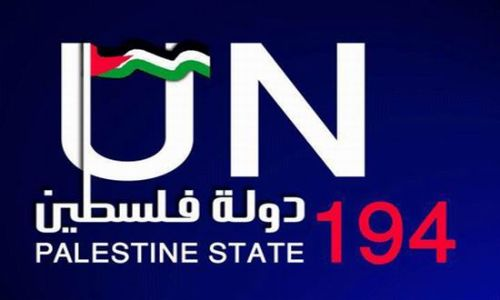 Palestina-ONU