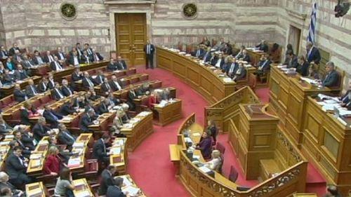 Parlamentul-grec