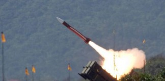 racheta patriot