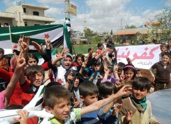 UE donează banii primiți pentru Nobel copiilor din Siria, Congo, Columbia și Singapore