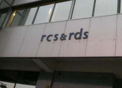 rcs - rds