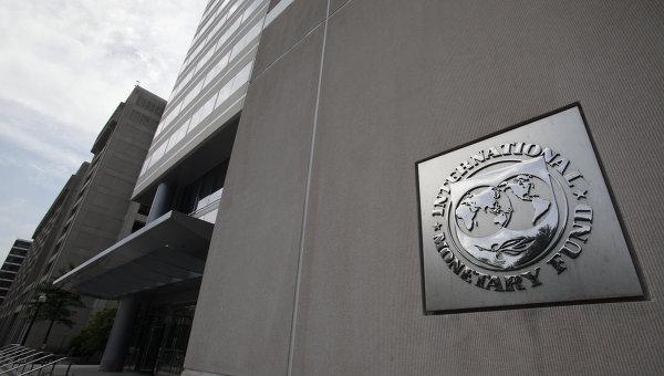 Acordul cu FMI a fost prelungit