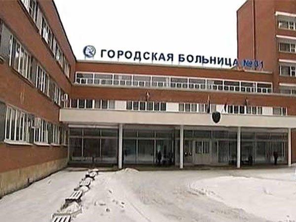 Autoritățile ruse renunță la închiderea unui spital pentru copii bolnavi de cancer în urma reacției puternice a societății