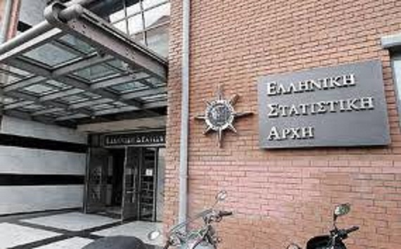 Oficiali ai institutului naţional de statistică Elstat, urmăriți penal