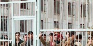 Un deținut a fost omorât în Penitenciarul Iași