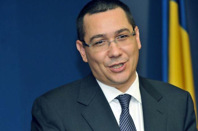 Ponta va solicita în discuţiile cu FMI creşterea salariului minim