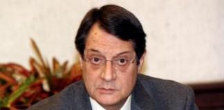Conservatorul Nicos Anastasiades a câştigat alegerile prezidenţiale în Cipru