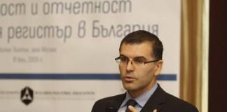 Ministrul bulgar de finanţe, Simeon Diankov, a demisionat