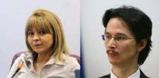 Judecătorii Cristi Danileț și Alina Ghica au fost revocați din CSM