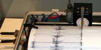Cutremur în Făgăraș