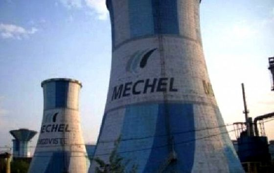 Mechel Târgovişte a intrat în insolvenţă