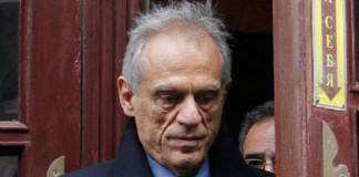 Negocierile Ciprului la Moscova au eşuat