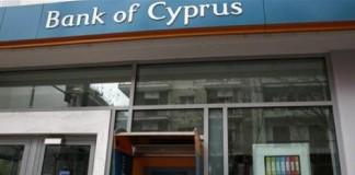 Bank of Cyprus cere guvernului să aprobe planul UE, altfel sistemul bancar al Ciprului se prăbușește