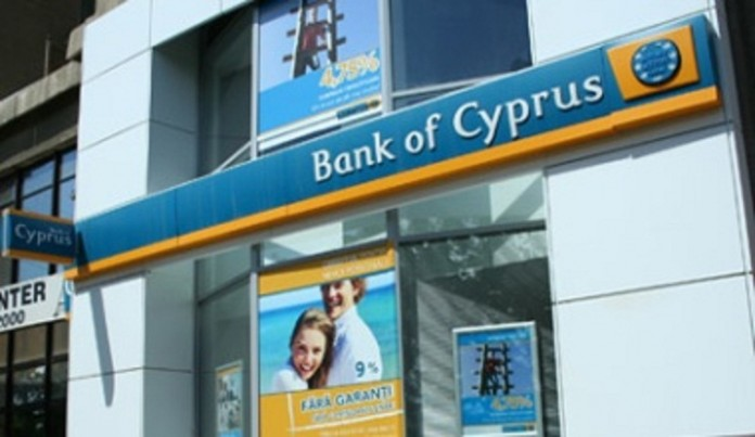 Guvernul cipriot propune scutirea de impozit a depozitelor mai mici de 20.000 de euro