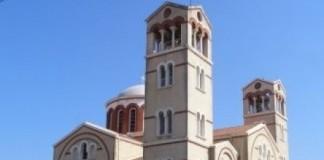 Biserica Ortodoxă din Cipru pune umărul la salvarea țării