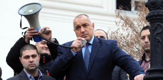 Parlamentul Bulgariei a fost dizolvat