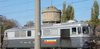 Asocierea TFG - Donau Finanz se retrage din procesul de privatizare a CFR Marfă