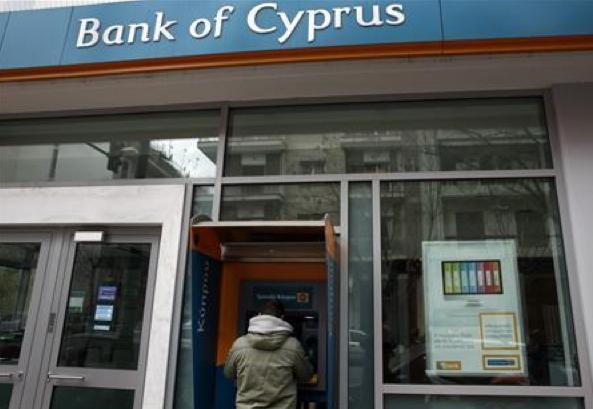 Se închid sucursalele Bank of Cyprus în România