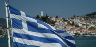 Grecia acordă permise de şedere pentru investitorii străini în sectorul imobiliar