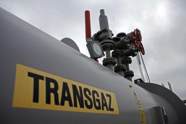 Statul vrea cel puțin 68 de milioane de euro din vânzarea acțiunilor Transgaz