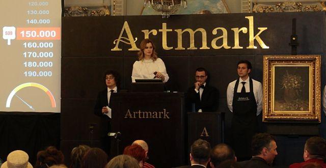 Piața licitațiilor de artă: 150.000 € pentru o pictură de Ioan Andreescu, un nou record de autor