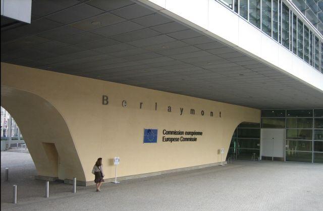 România, una dintre cele două țări UE care și-au redus deficitul bugetar sub limita de 3% în 2012