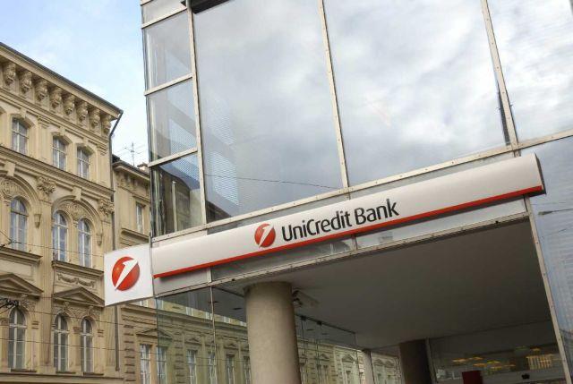 UniCredit Țiriac Bank și-a crescut profitul net cu peste 166% în primele trei luni