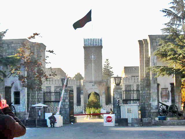 Afganistan: ATAC împotriva palatului prezidenţial din Kabul și a birourilor CIA