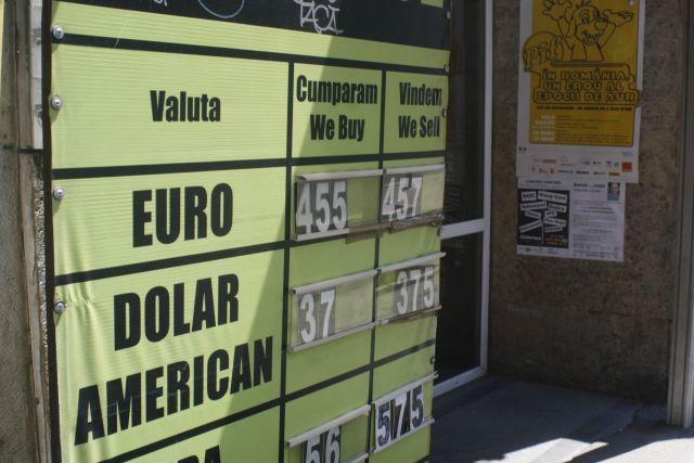 Raport bancar: Cursul se va stabiliza la 4,35 lei pentru un euro până la finalul anului