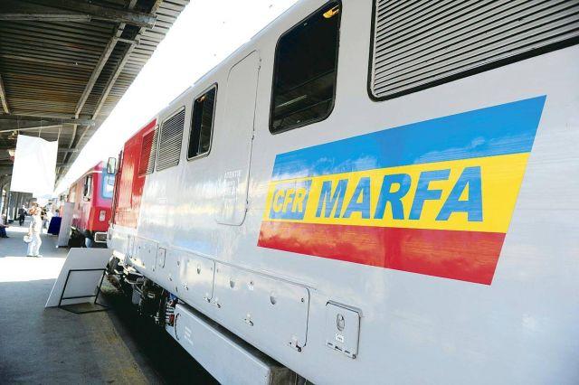 CFR Marfă are un nou patron - Grup Feroviar Român, al lui Gruia Stoica