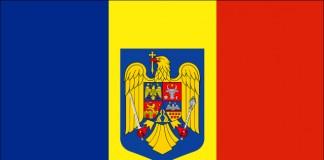 Drapelul României cu stemă, Vulturul Cruciat