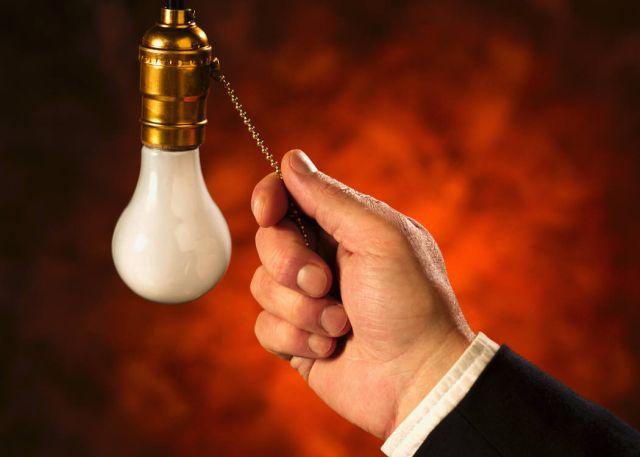 Guvernul bulgar vrea să calmeze tensiunile sociale prin reducerea prețului la energie