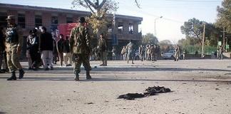 Explozie puternică la Kabul în apropiere de sediul parlamentului naţional