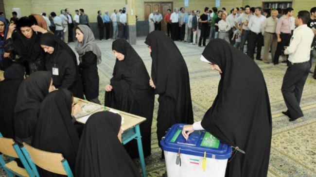 Iranienii iși aleg astăzi președintele