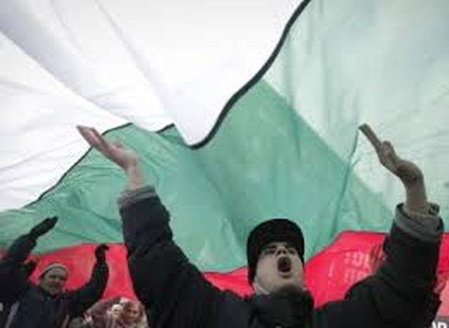 Protestele antiguvernamentale din Bulgaria continuă. Manifestanţii cer demisia Guvernului