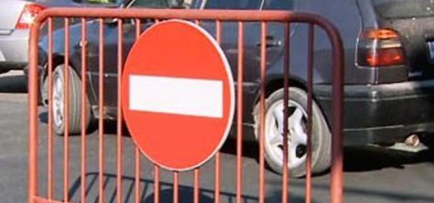 Trafic restricţionat sâmbătă în Capitală cu ocazia desfăşurării a două marşuri