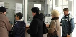 Sediul Direcției de Taxe și Impozite din Sectorul 6, evacuat din cauza unui miros puternic de gaz