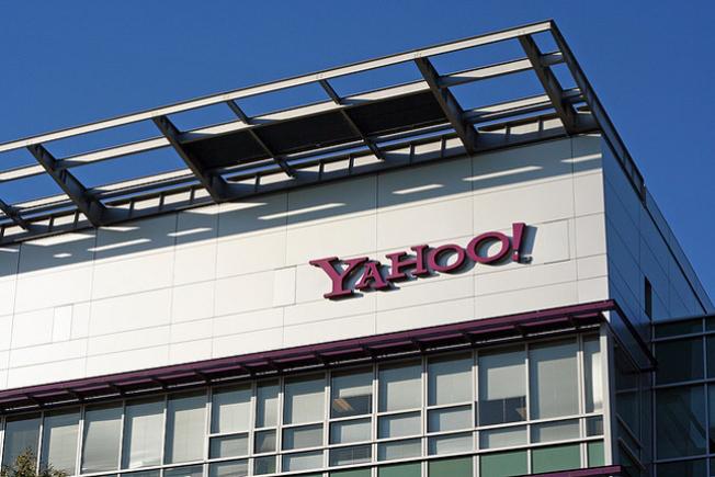 Yahoo! a primit peste 10.000 de cereri de informaţii din partea autorităţilor americane în perioada 1 decembrie 2012- 31 mai 2013