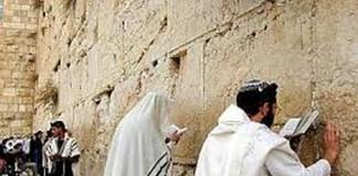 Un gardian israelian a ucis un evreu la Zidul Plângerii, confundându-l cu un palestinian
