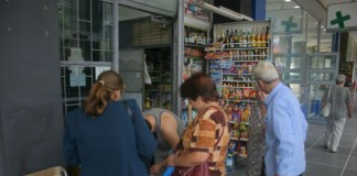 România a înregistrat cea mai mare scădere a consumului din UE, în luna mai