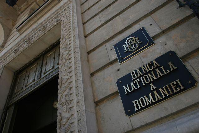 Analiști bancari: BNR ar putea menține dobânda de politică monetară la 5,25%
