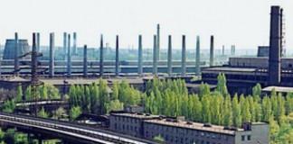 România cere Ucrainei banii pe construirea Combinatului de la Krivoi Rog