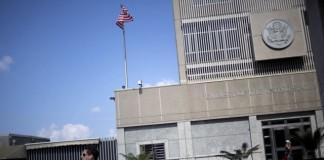 Statele Unite redeschid ambasada din Yemen, după două săptămâni