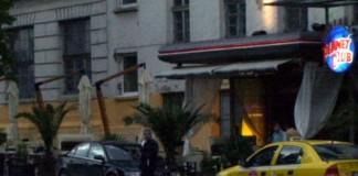 Zece persoane au fost rănite într-o explozie din centrul Sofiei