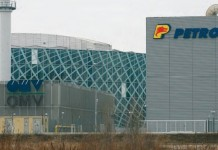 Cele mai puternice companii din România și locul lor în regiune. Companiile energetice, în top