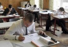 București: Promovabilitate de 17,11% la bacalaureat, după contestaţii