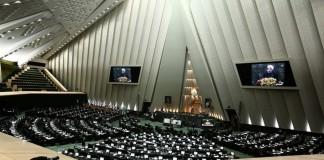 Întâlnire ministerială fără precedent, la New York, cu referire la dosarul nuclear iranian